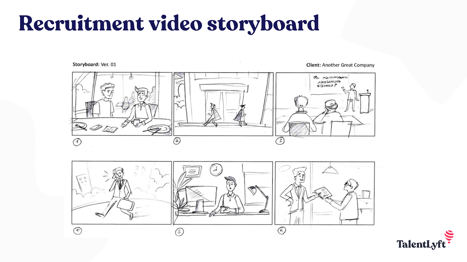 Recruitment video storyboard