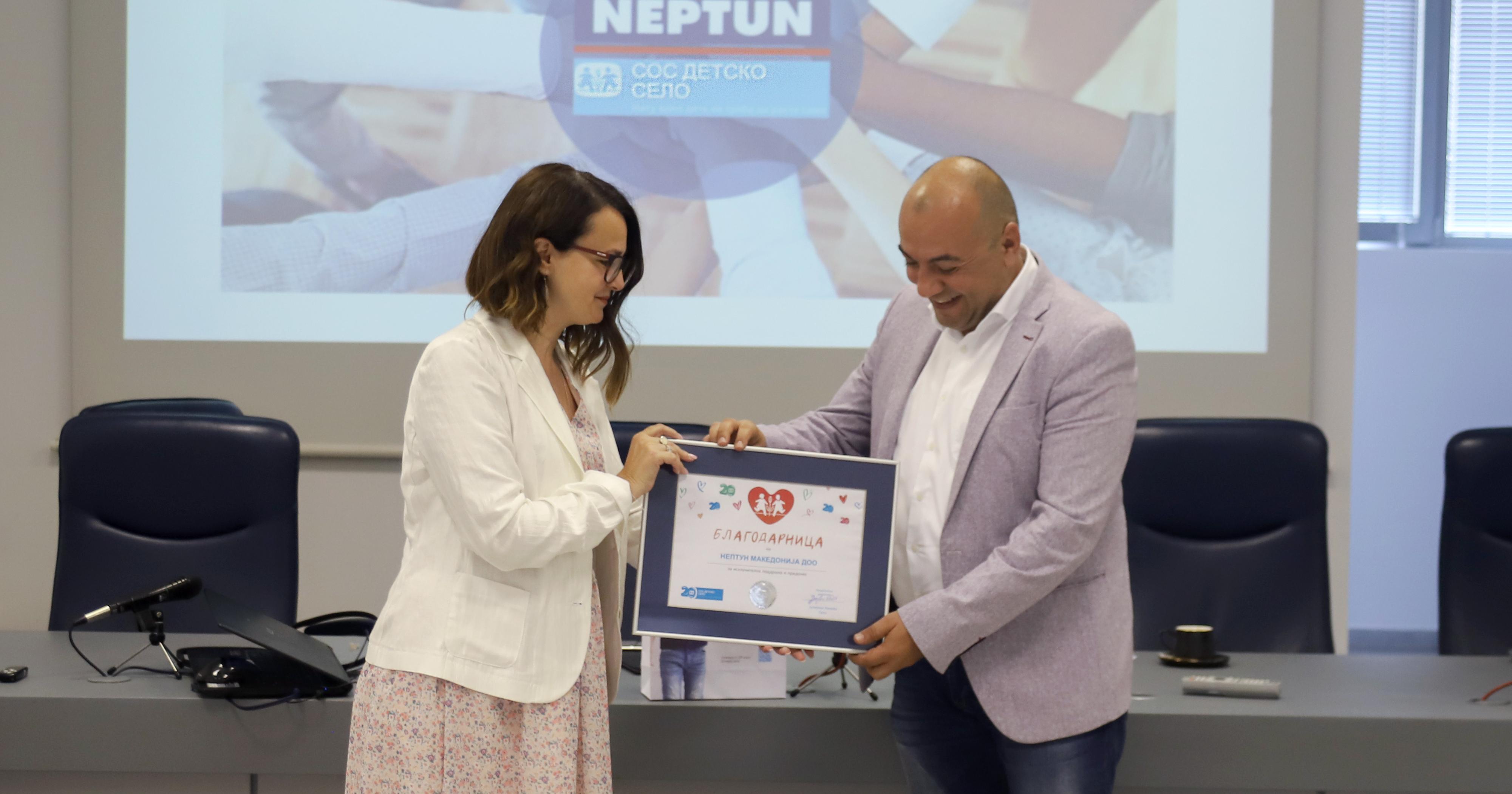 Нептун станува стратешки поддржувач на СОС детско село